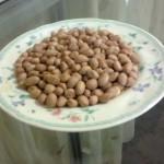 Arachides salées, séchées, grillées et non pelées